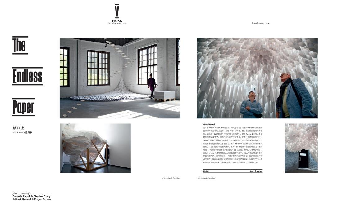 vision-magazine